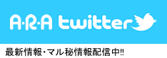 ARA twitter