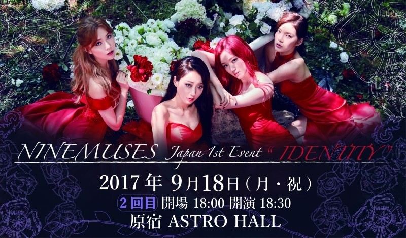 "NINE MUSES Japan 1st Event ""IDENTITY"" ~2回目~"